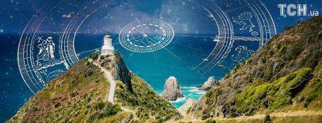 Звездное путешествие. Советы астрологов, где отдыхать каждому знаку зодиака в 2018 году
