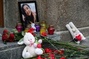 Водолази призупинили пошуки зниклої студентки з Туркменістану у Дніпрі