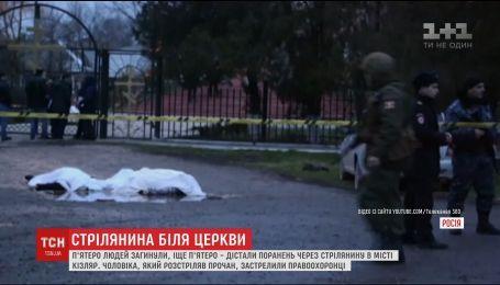 У Дагестані озброєний чоловік убив п'ятьох прочан, ще п'ятьох – поранив
