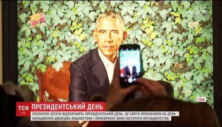 Президентский день в США: американцы скучают по Бараком Обамой