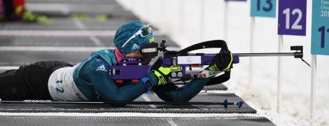 Олимпийские игры 2018 - День 11. Расписание и результаты соревнований украинцев
