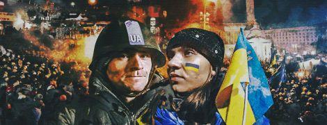 З чого починався Майдан