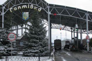 """Двоих украинских пограничников должны выменять в России на двоих """"заблудившихся"""" работников ФСБ"""