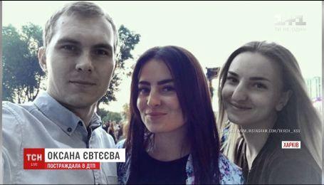 Пострадавшие и родственники погибших в харьковской ДТП подали миллионные иски на моральную компенсацию