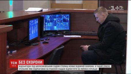 Арсен Аваков оставил Шевченковский райсуд столицы без охраны