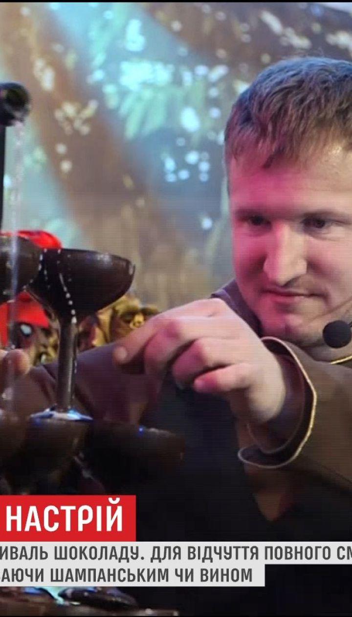 В Хорватии состоялся фестиваль изысканных шоколадных сладостей