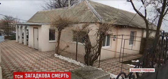 Подробиці загадкової загибелі п'ятьох людей на Дніпропетровщині: у селі говорять про чадний газ і отруйну горілку