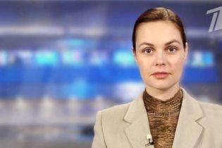 """Российский """"Первый канал"""" убрал из главных новостей """"любимую ведущую Путина"""""""