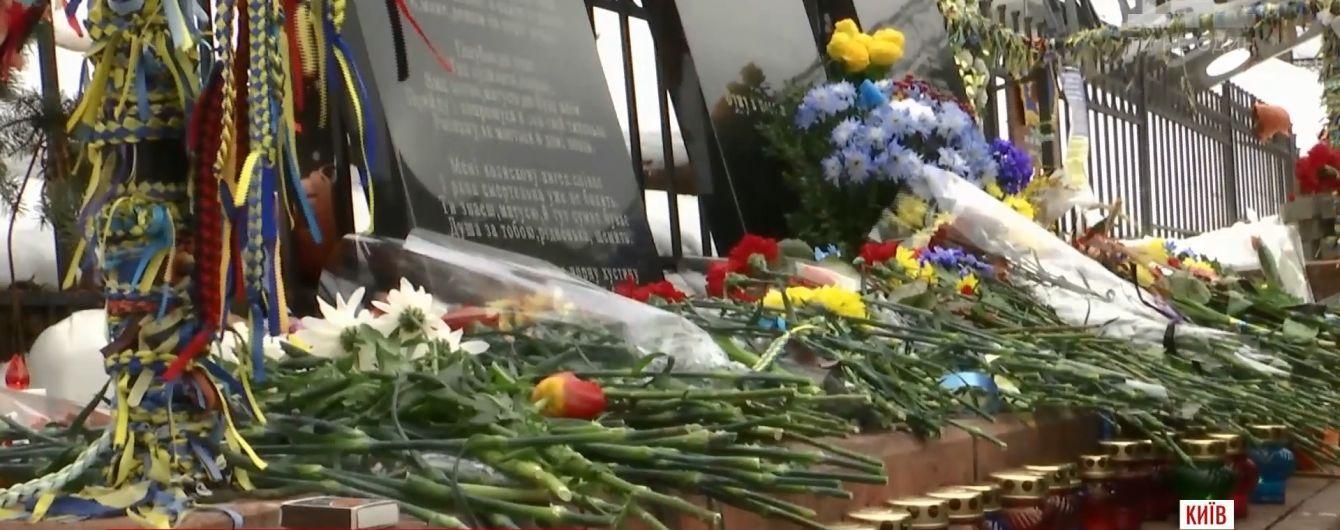 Роковини розстрілу Майдану: у Києві згадують найкривавіші дні Революції Гідності