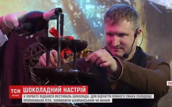 У Хорватії придумали шампанське подавати у келихах із чорного шоколаду