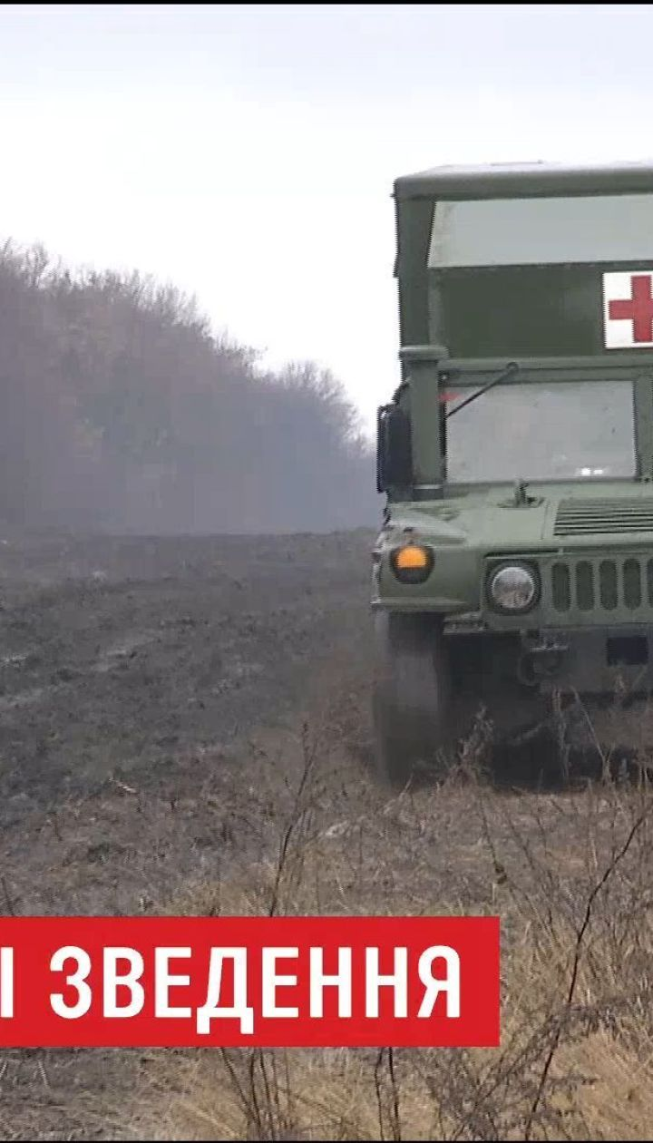 Доба в АТО: один український воїн загинув і четверо отримали поранення