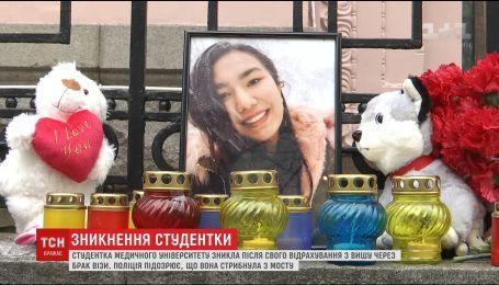 Прокуратура расследует исчезновение иностранной студентки как доведение до самоубийства