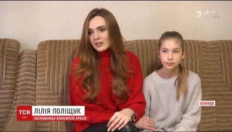 Юристи радять позиватися до суду батькам вінничанки, чиє фото вкрали організатори російського конкурсу краси