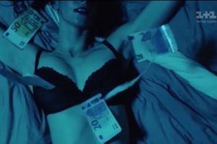 Истории любовниц должностных лиц - скандальные секс-разоблачения