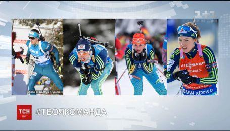 На зимней Олимпиаде украинцы будут бороться за высокие места в биатлоне и лыжном двоеборье