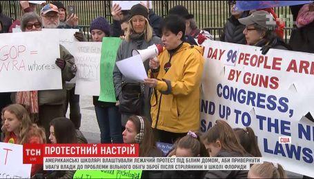 Американские школьники устроили в Вашингтоне акцию за ограничение продажи оружия