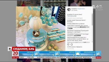 Катя Осадчая и Юрий Горбунов отпраздновали день рождения сына