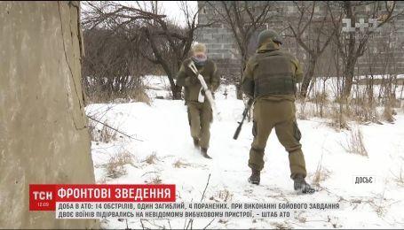 Боевики палят по всей линии фронта