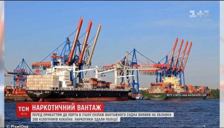 Украинцы сдали полиции грузовое судно, на котором перевозили 300 килограммов кокаина