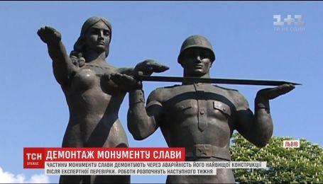 30-метрову стелу Монументу слави у Львові демонтують та віддадуть у музей
