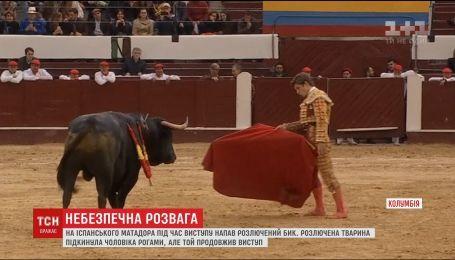 У Колумбії після нападу розлюченого бика на арені матадор продовжив свій виступ
