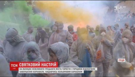 На улицах греческого города отметили завершение карнавала, бросаясь цветным мукой