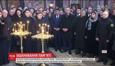 Україна вшановує загиблих героїв Небесної сотні