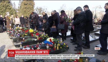 У Львові вшанували загиблих героїв Небесної сотні