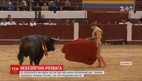 Во время корриды в Колумбии бык жестоко потрепал матадора