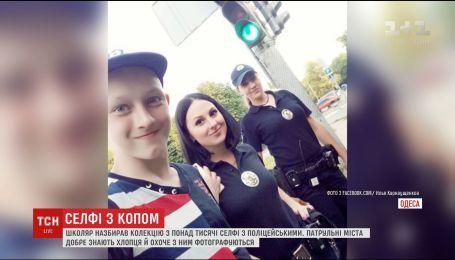 Мальчик из Одессы, который имеет коллекцию фото с полицейскими, теперь и сам хочет стать патрульным