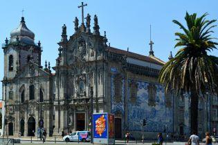 Місто гармонії та дивних традицій: у Порту до храмів приносять копії власних органів
