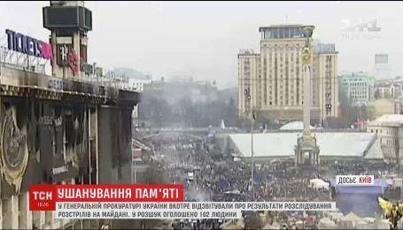 Хронологія кривавих подій Революції гідності у лютому 2014 року