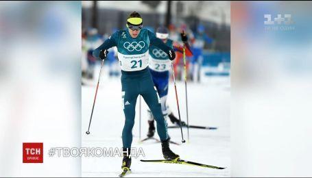 Результаты украинских спортсменов после очередного дня на зимней Олимпиаде