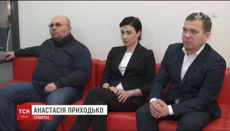 Українська співачка збирається судитися з виробниками ролика на підтримку Порошенка