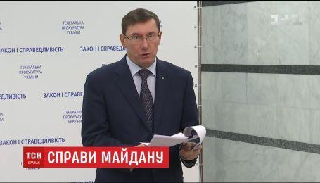Луценко розповів, коли розпочнуться судові процеси над екс-чиновниками часів Януковича