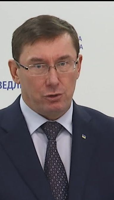 Луценко рассказал, когда начнутся судебные процессы над экс-чиновниками Януковича