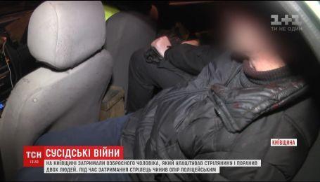 Участник АТО в Киевской области ранил соседей и обстрелял полицейских