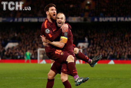"""""""Барселона"""" врятувалася від поразки, Мессі вперше забив """"Челсі"""""""