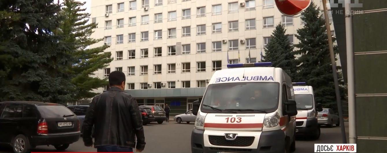 У Харкові почали судити батьків, які закатували насмерть 3-річного сина