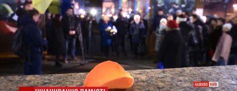 """Вшанування Небесної Сотні в Києві завершилося молитвою і """"пелюстковою ходою"""""""