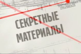 Секреты российского бизнеса в Украине и чем занимается Медведчук