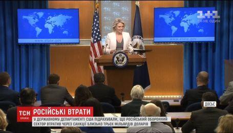 У Держдепі США підрахували, скільки втратив оборонний сектор РФ через санкції