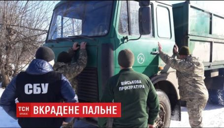 Командование воинской части Житомирщины уличили в хищении топлива