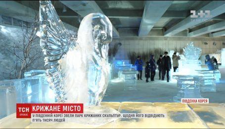Неподалеку главной арены Олимпийских игр провели открыли фестиваль ледяных скульптур