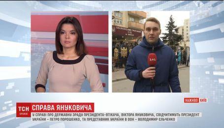 В Оболонском суде готовятся к свидетельству Порошенко и Ельченко