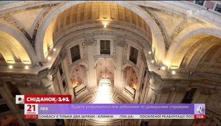 Мій путівник. Португалія - Національний пантеон і 180-річна пекарня