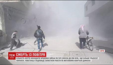 У Сирії заявили про збільшення кількості загиблих внаслідок авіаударів по Гуті
