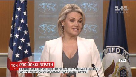 США підрахували втрати російського оборонного сектору РФ через санкції