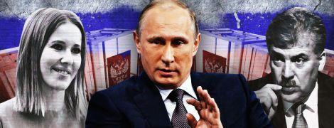Собчак и Грудинин. Кого собрался побеждать Путин