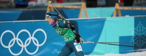 Без Пидгрушной и Валентины Семеренко. Стал известен состав на женскую эстафету Олимпиады-2018